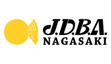 jdba-nagasaki-logo