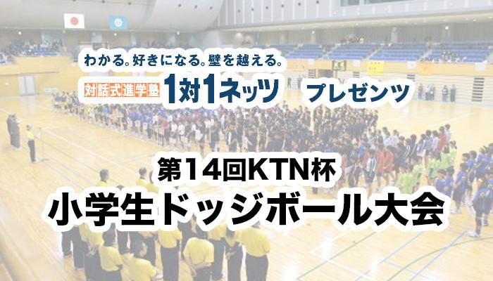 2015_ktn